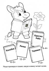 Раскраски счет, ослик с книжками