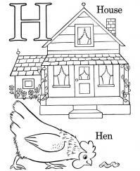 Буква  н, курица и дом