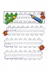 Прописи для самых маленьких, дорисуй и раскрась забор