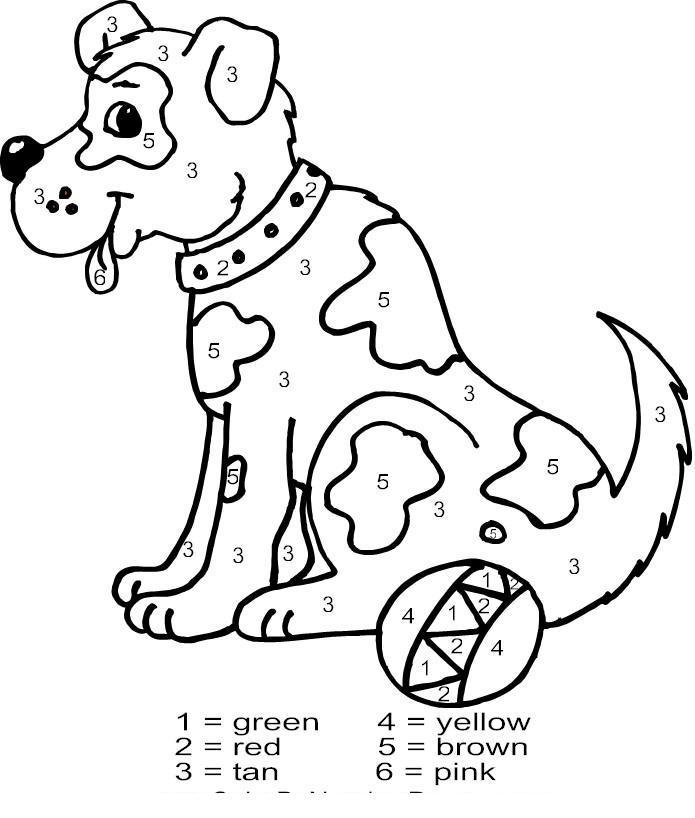 Раскраски по номерам, собачка с мячиком