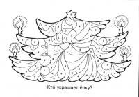 Раскраски по цветам, кто украшает елку