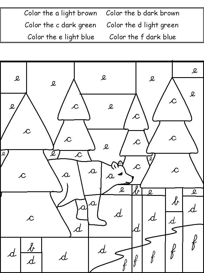 Раскраски по английским буквам, мишка в лесу