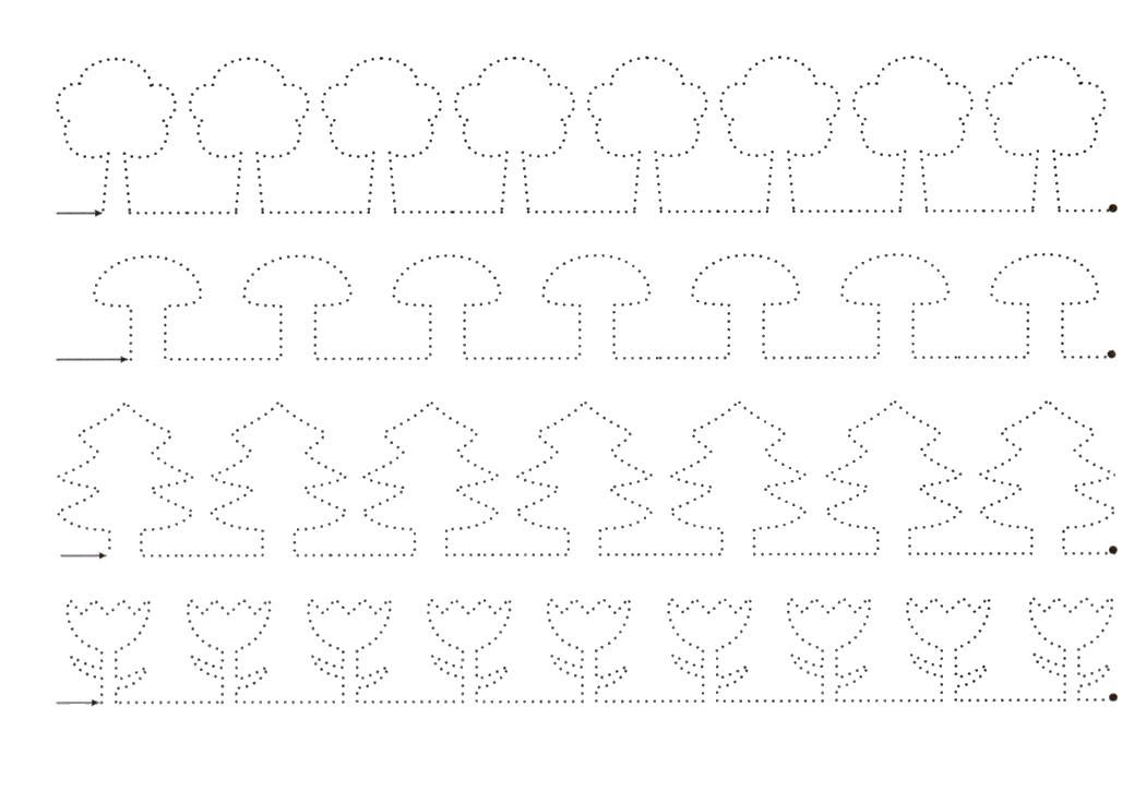 Прописи для самых маленьких, дорисуй узоры по точкам, узоры из деревьев, цветов и грибов