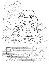 Прописи для самых маленьких, художник лягушонок
