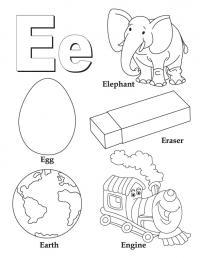 Буква е, слон, яйцо, шар