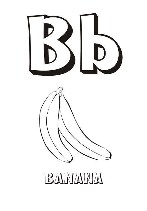 Буква в, банан