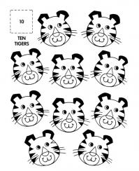 Учимся считать, 10 тигрят