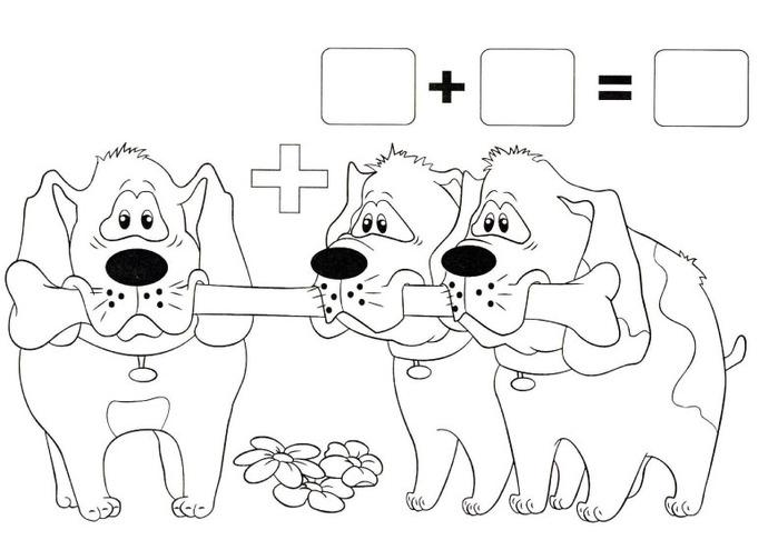 Посчитай собачек