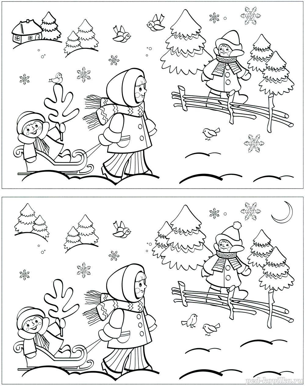 Найди отличия, зимние забавы