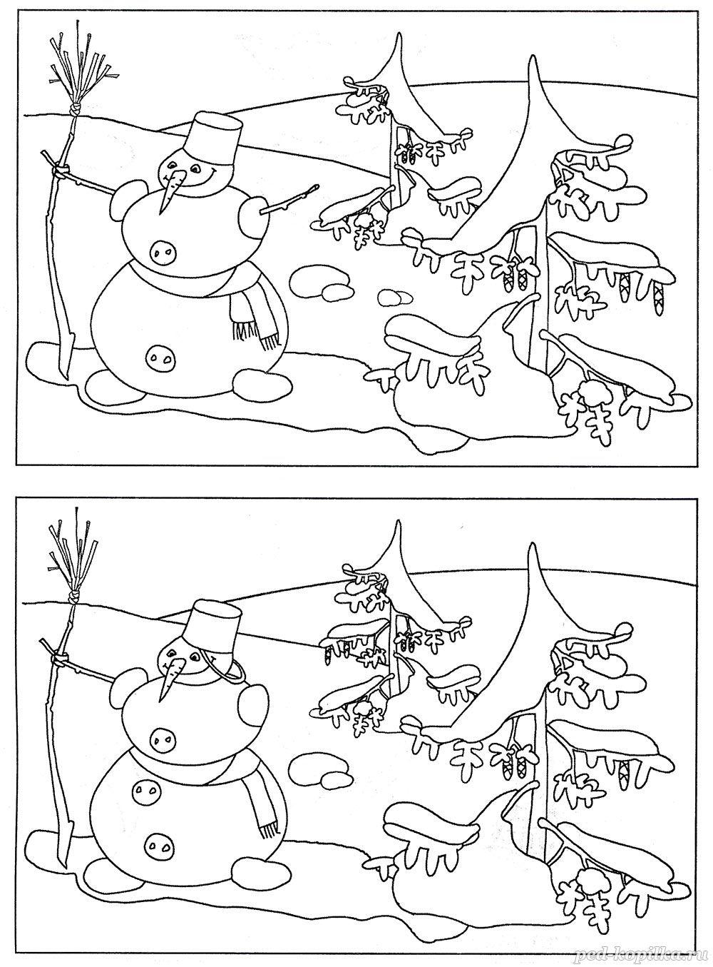 Найди отличия, снеговик