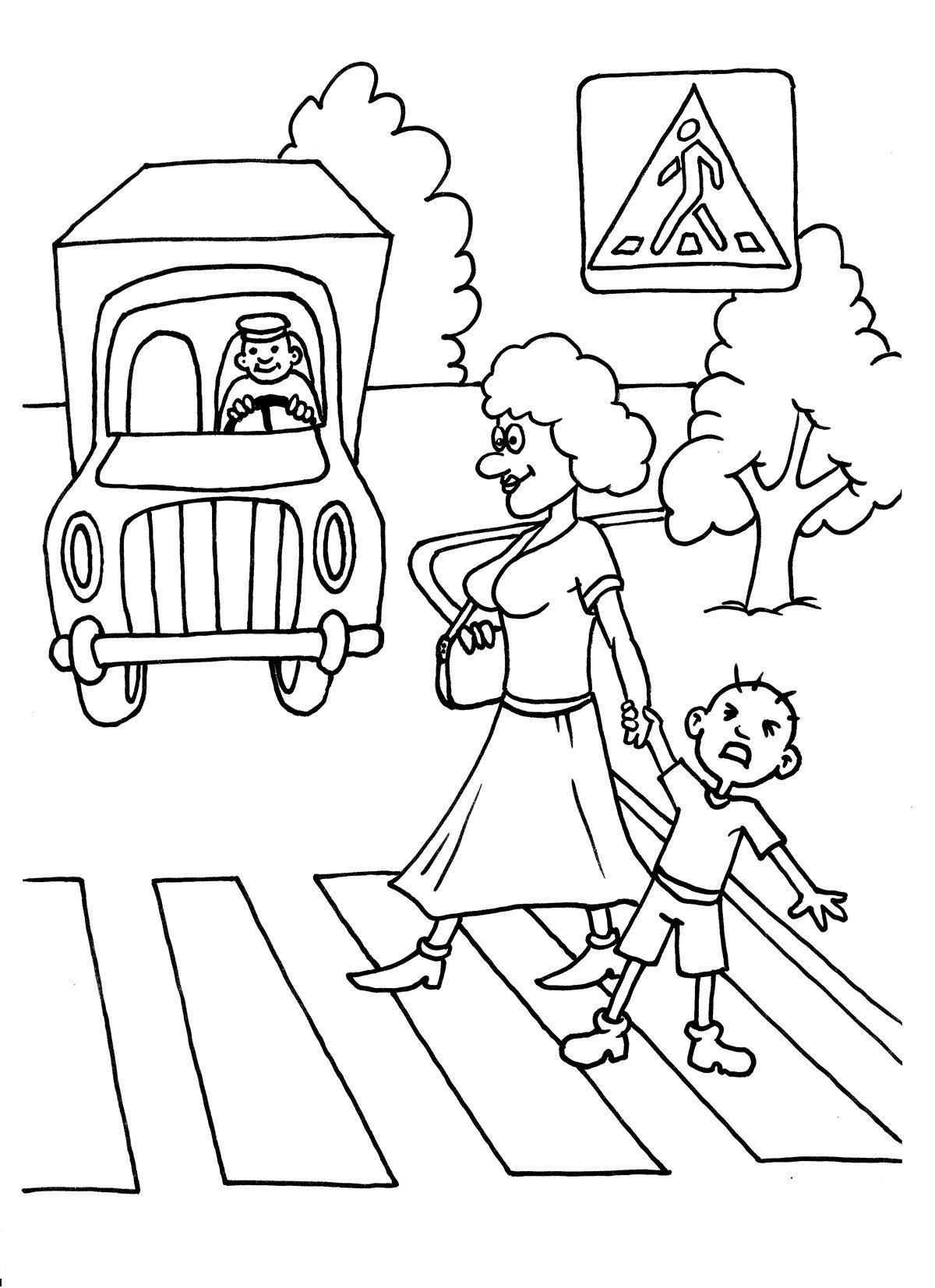 Безопасная дорога картинки раскраски