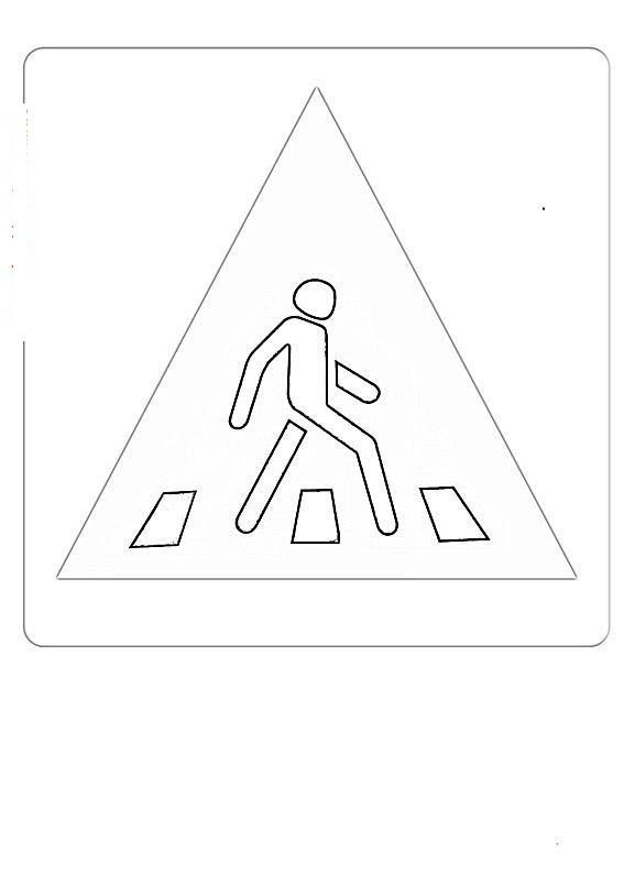 допускают знаки дорожного движения картинки раскраски как чем