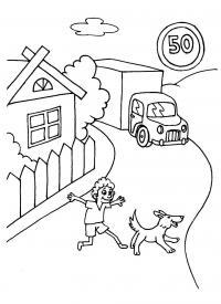 Знаки дорожного движения раскраски, ограничение скорости