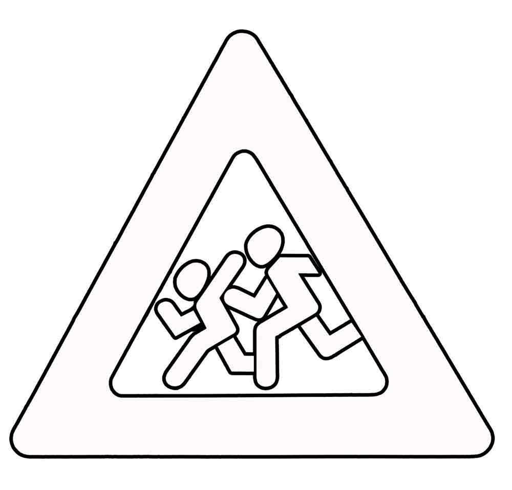 Осторожно дети