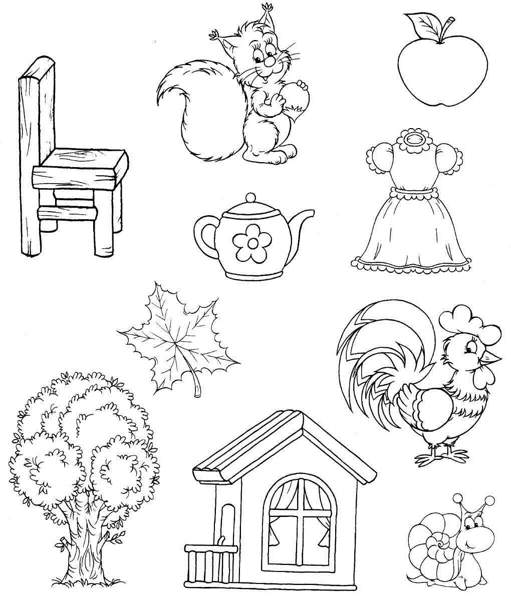 Учим предметы раскраски, стул, чайник, дом