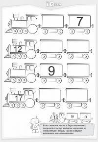 Впиши числа в вагончики или локомотивы