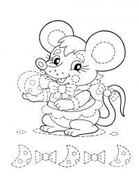 Прописи для самых маленьких, раскраска мышонок с сыром