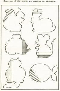 Подготовка руки к письму штриховка, заштрихуй фигурки животных