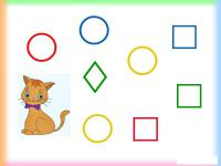 Карточки фигуры, круг, ромб, квадрат