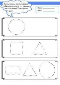 Карточки фигуры, круг, квадрат, треугольник