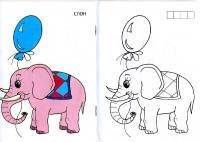 Раскрась по образцу, слон с шариком