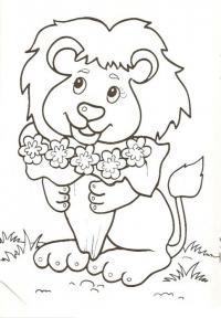 Львенок с цветами