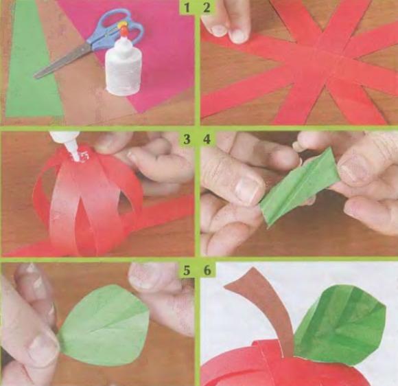 Объемное яблочко из бумажных полосок