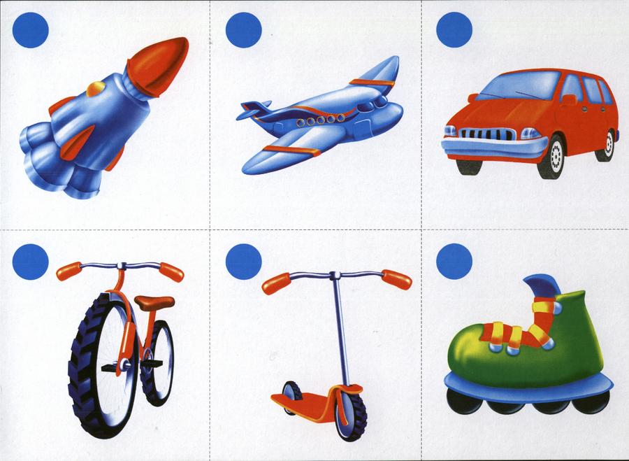 Ракета, самолет, машина