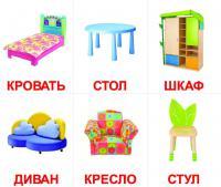 Кровать, стол, шкаф