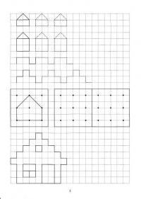 Графический диктант по клеточкам сложные, домики