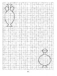 Графический диктант по клеточкам простые, вазы