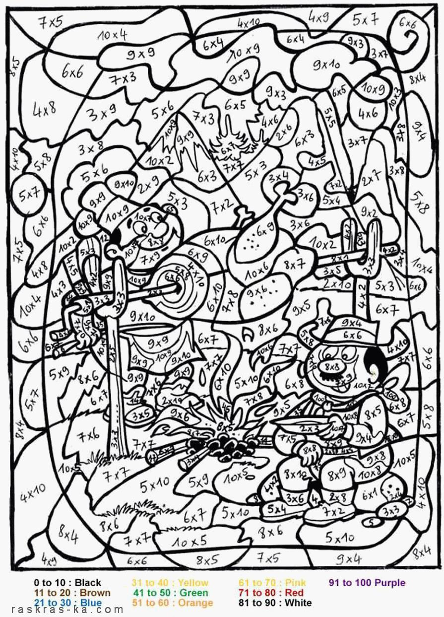 Математические раскраски, охотники