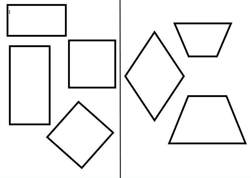 Смотреть картинки только из прямоугольников