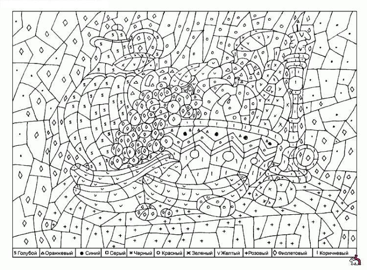 Сложные математические раскраски, натюрморт