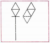 Фигуры из счетных палочек, воздушный шарик